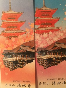 Two tickets of Kyomizu Temple