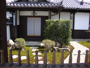 A small Japanese Garden